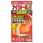 【第2類医薬品】小林製薬 ナイシトールZ (315錠) おなかの脂肪を落とす 送料無料