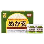 健康フーズ ぬか玄 顆粒 (2g×80包) 玄米 酵素 ビタミンB1 ビタミンE