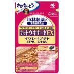 小林製薬 小林製薬の栄養補助食品 ナットウキナーゼEX (60粒) 納豆キナーゼ EPA DHA