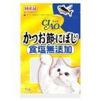 いなばペットフード CIAO チャオ かつお節・にぼし入り 食塩無添加 (50g)