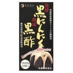 ファイン 発酵黒にんにく黒酢 (120粒) 健康補助食品 ※軽減税率対象商品