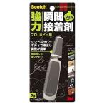スリーエムジャパン 3M スコッチ 強力瞬間接着剤 ジェル多用途 プロ・ホビー用 (5g)