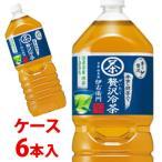 《ケース》 サントリー 伊右衛門 贅沢冷茶 (2L×6本) 緑茶 水出し 【4901777241558】