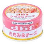 デビフ ささみ&チーズ (85g) ドッグフード
