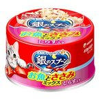 ユニチャーム ペットケア 銀のスプーン 缶 お魚とささみミックスしらす入り (70g) キャットフード