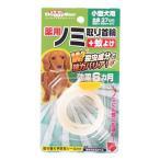 ドギーマン 薬用ノミ取り首輪 +蚊よけ 小型犬用 (1個) 【動物用医薬部外品】