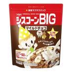 日清シスコ シスコーン BIG ビッグ マイルドチョコ (220g) コーンフレーク ※軽減税率対象商品