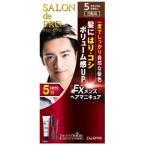 ダリヤ サロンドプロ EXメンズヘアマニキュア 白髪用 5 ナチュラルブラウン (1セット)