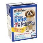 ドギーマン わんちゃんの国産牛乳 7歳からのシニア用 (200mL) ドッグフード 犬用ミルク