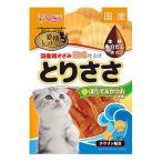 九州ペットフード 愛情レストラン とりささ ほたて&かつお (50g) キャットフード 猫用おやつ