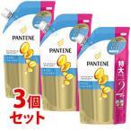 《セット販売》 P&G パンテーン モイストスムースケア トリートメントinコンディショナー 特大サイズ つめかえ用 (600g)×3個セット