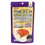 イトスイ コメット らんちゅうの主食 納豆菌 小粒 (90g) 沈下性 金魚 エサ