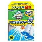 ジョンソン スクラビングバブル トイレスタンプクリーナーEX リフレッシュシトラスの香り つけかえ用 (38g×2本) 付け替え用 トイレ用芳香洗浄剤