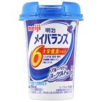 明治 メイバランス ミニカップ ブルーベリーヨーグルト味 (125mL) Miniカップ 介護食 栄養機能食品 ※軽減税率対象商品