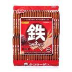 ハマダコンフェクト 鉄プラスコラーゲンウエハース (40枚) ウエハース 栄養機能食品 ※軽減税率対象商品