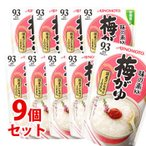 《セット販売》 味の素 KK おかゆ 梅がゆ 1人前 (250g)×9個セット レトルトパウチ ※軽減税率対象商品