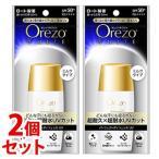 即納 《セット販売》 ロート製薬 Orezo オレゾ ホワイト パーフェクトディフェンスUV SPF50+ PA++++ (50mL)×2個セット 顔・からだ用 日やけ止め 送料無料
