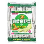 ハマダコンフェクト 緑黄色野菜ウエハース (40枚) 菓子 食物繊維 カルシウム 鉄 栄養機能食品 ※軽減税率対象商品