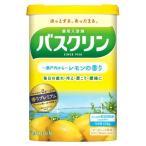 バスクリン レモンの香り 600g