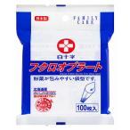 白十字 ファミリーケア FC フクロオブラート (100枚) 飲薬補助用品 ※軽減税率対象商品