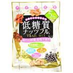 味源 低糖質ナッツフル (23g×5袋) ミックスナッツ ドライフルーツ ※軽減税率対象商品