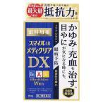 【第2類医薬品】ライオン スマイル40 メディクリアDX (15mL) 目薬 かゆみ 充血 送料無料