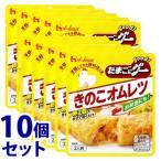 《セット販売》 ハウス食品 たまごにグー きのこオムレツ 2人前 (65g)×10個セット 卵料理の素 ※軽減税率対象商品
