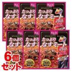 《セット販売》 ハチ食品 たっぷりなすミート (260g)×6個セット パスタソース ※軽減税率対象商品