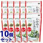 《セット販売》 加藤産業 カンピー わかめとしじみのスープ (60g)×10個セット インスタントスープ ※軽減税率対象商品