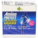 くらしリズム アミノプロテクト レモンフレーバー 顆粒 スティック (4.5g×30本入) アミノ酸3600mg BCAA1540mg ※軽減税率対象商品 送料無料