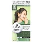花王 リーゼ 泡カラー フォレストカーキ (1セット) ヘアカラーリング剤 黒髪用ヘアカラー 医薬部外品