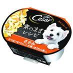 マースジャパン シーザー 素のままレシピ 成犬用 ささみ さつまいも・りんご・大麦・ほうれん草入り (37g) ドッグフードウェット