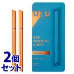 《セット販売》 フローフシ ウズ アイオープニングライナー オレンジ (1本)×2個セット アイライナー UZU
