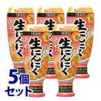 《セット販売》 ハウス食品 おろし生にんにく 大容量 (175g)×5個セット 薬味 ニンニク ※軽減税率対象商品