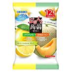 オリヒロ ぷるんと蒟蒻ゼリー パウチ シチリアレモン+北海道メロン (20g×12個) こんにゃくゼリー ※軽減税率対象商品
