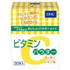 DHC ビタミンCパウダー (30本) すっきりレモン味 パウダータイプ ビタミンC1500mg ※軽減税率対象商品