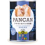 PAN CAN ブルーベリー味 24缶/箱 アキモトのパンの缶詰