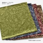 座布団カバー アラベスク 八端判 約59×63cm 綿100% 両面仕様 まる洗いOK ウォッシャブル 座ぶとんカバー オリエンタルな風合い 座ぶとん 座蒲団 日本製