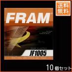 ホルツ オイルフィルター FRAM JF1005 トヨタ用 10個セット
