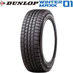 スタッドレス タイヤ4本セット ダンロップ WINTER MAXX WM01 155/65R14/ウインターマックス ゼロワン