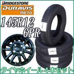 ブリヂストン  タイヤ・アルミホイール 4本セット DURAVIS R670 145R12 6PR DEVOTION ブラック