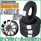 ブリヂストン  タイヤ・アルミホイール 4本セット R670 145R12 6PR ユーロスピードG10