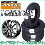 ブリヂストン  タイヤ・アルミホイール 4本セット R670 145R12 6PR ユーロスピード V25