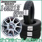 ブリヂストン タイヤ・アルミホイール 4本セット RD-604V 145R12 6PR ユーロスピードV25 オールシーズン ダンロップ