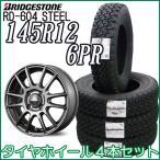ブリヂストン タイヤ・アルミホイール 4本セット RD-604V 145R12 6PR シュナイダーST26 オールシーズン