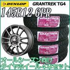ダンロップ タイヤ・アルミホイール 4本セット GRANTREK TG4 145R12 6PR シュナイダーST26