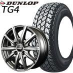 ダンロップ タイヤ・アルミホイール 4本セット GRANTREK TG4 145R12 6PR  ユーロスピード V25