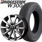 スタッドレス タイヤ・アルミホイール 4本セット ブリヂストン W300 145R12 6PR ユーロスピードG10/145/80R12LT 80/78Nと同等サイズ 2017年製造