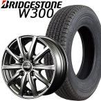 スタッドレス タイヤ・アルミホイール 4本セット ブリヂストン W300 145R12 6PR ユーロスピードV25/145/80R12LT 80/78Nと同等サイズ 2017年製造