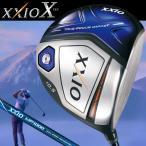 ダンロップ ゼクシオ10 DUNLOP XXIO Xテン MP1000 ドライバー
